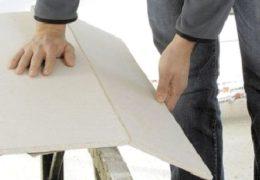 Надрезаный лист гипсокартона