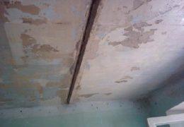 Неровный потолок