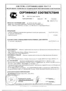 Сертификаты для профилей