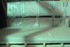 Упакованный гипсокартон